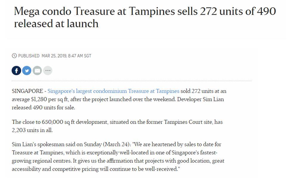 Treasure-At-Tampines-3-bedroom